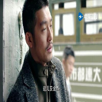 王大花的革命生涯 第11集