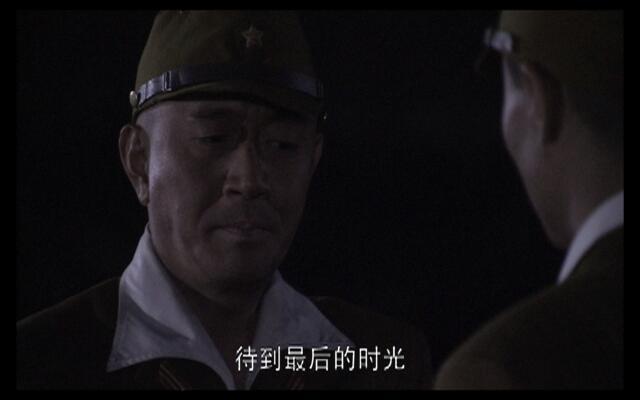 生死线 第31集