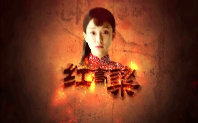中国梦想秀第八季第2期:邱启明为爱心首开金嗓