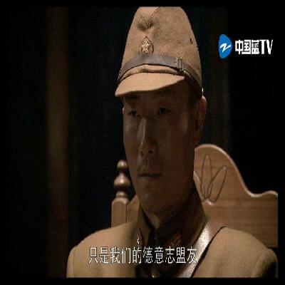 生死线 第19集