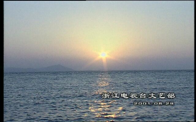 风雅钱塘:海盐故事