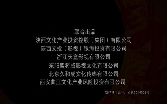 王大花的革命生涯 第5集
