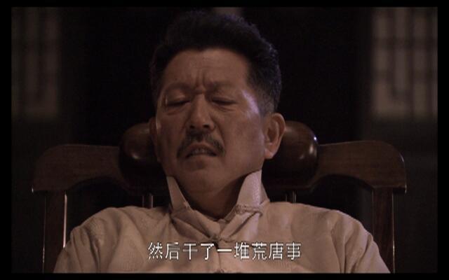 生死线 第5集
