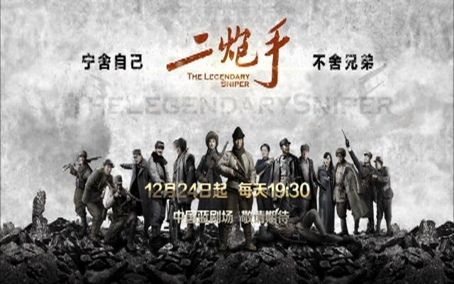 中国梦想秀第八季第11期:彝族女孩引质疑 泰拳冠军泪洒现场