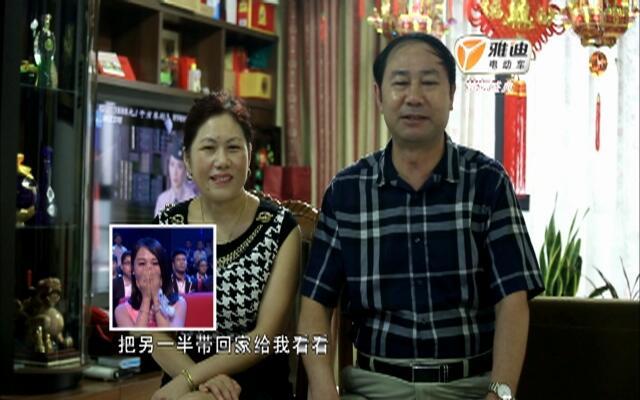 中国梦想秀第七季第12期:梦想盛典星光闪耀 茜拉变冰雪女王