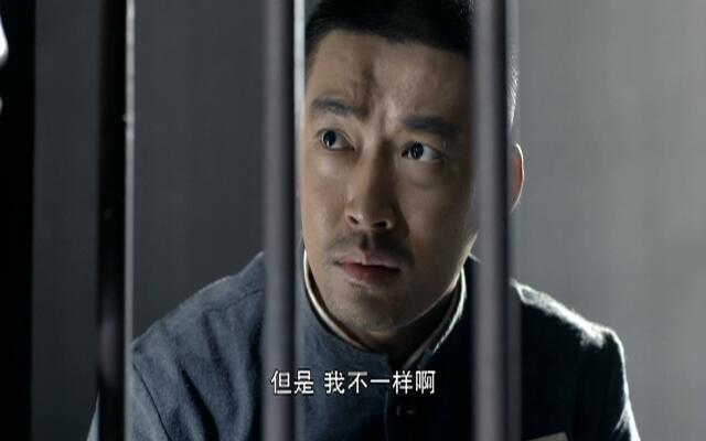 王大花的革命生涯 第2集