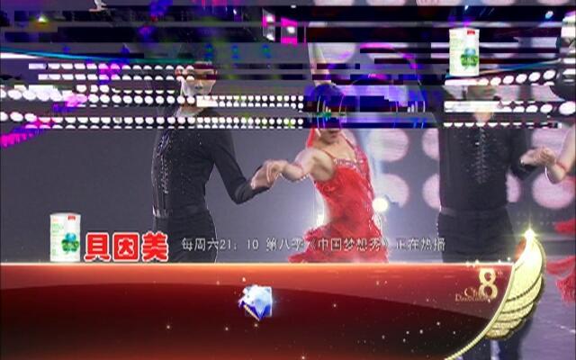 中国梦想秀第八季第1期:韩红化追梦人 袖珍蒸汽火车藏学问