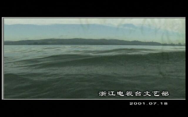 风雅钱塘:西湖三岛