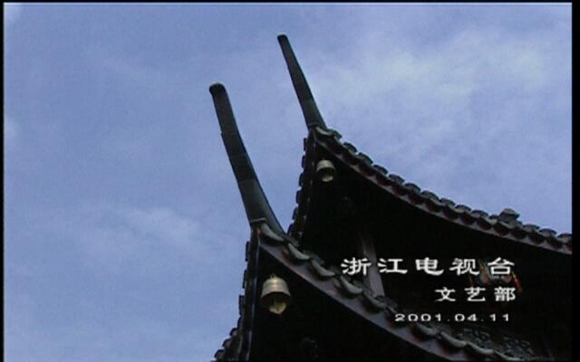 风雅钱塘:家住元宝街