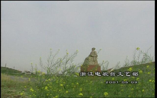 风雅钱塘:记忆陆游