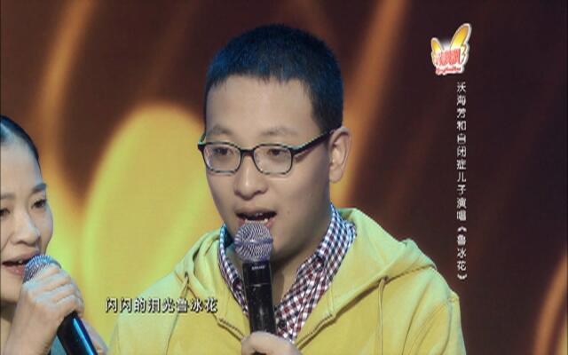中国梦想秀第六季第10期:大四学生自制火箭 超模想找面包男