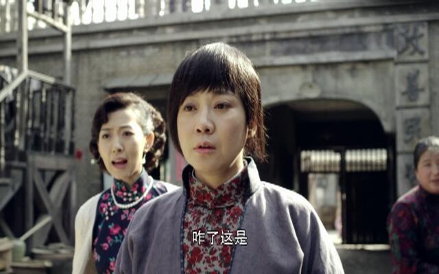 王大花的革命生涯 第12集