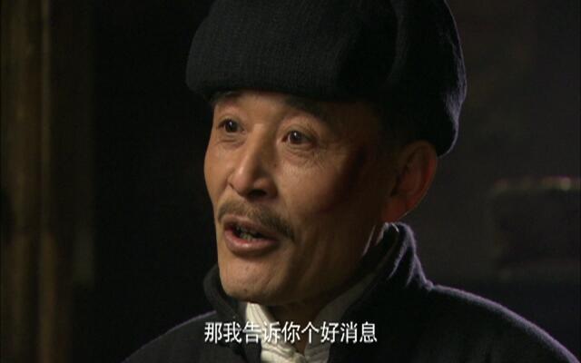 边关烽火情 第25集