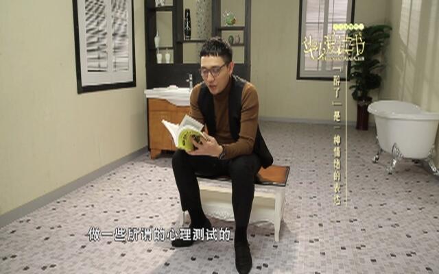 华少爱读书:李松