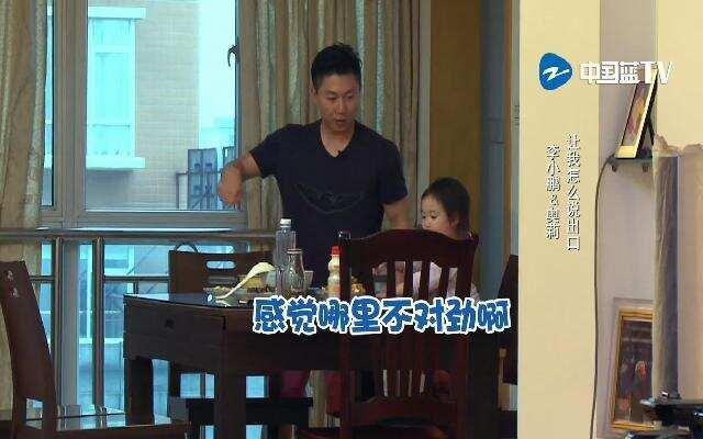 《爸爸回来了》第八期:吴尊NeiNei拍亲子婚纱照