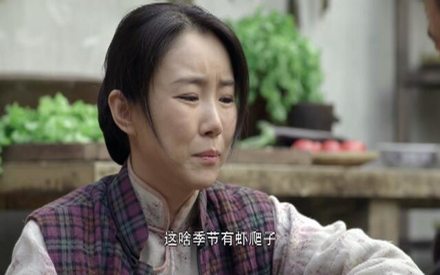 王大花的革命生涯 第21集