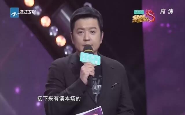 """20150406《我不是明星》:冉莹颖爆料邹市明  婚前竟是""""分手大师"""""""