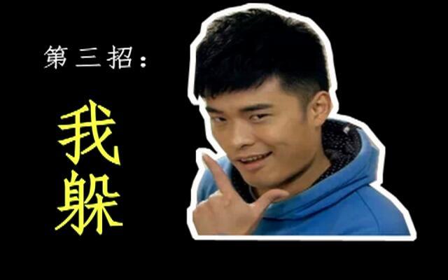 陈赫,杨一柳来撕你了!