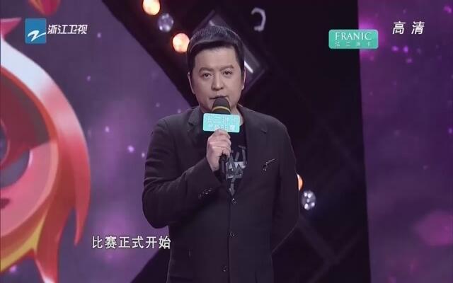 20150406《我不是明星》:郝润泽的爸爸郝海东惊喜助阵