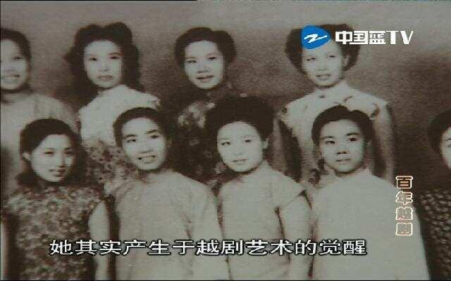 百年越剧(五):1947越剧十姐妹