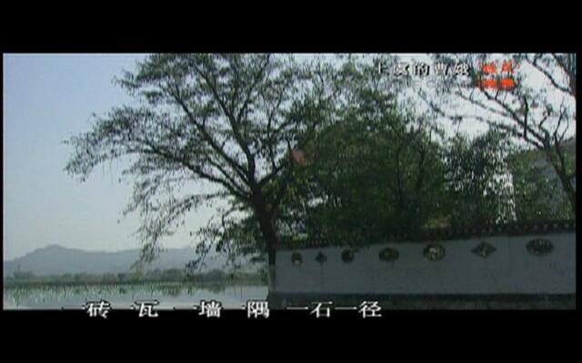 风雅钱塘:上虞的曹娥