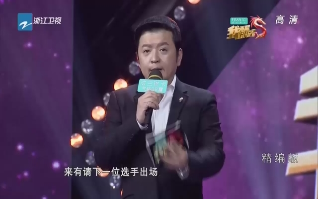 20150420《我不是明星》:金巧巧为陈红侄女助阵
