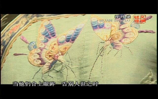 风雅钱塘:浣纱录