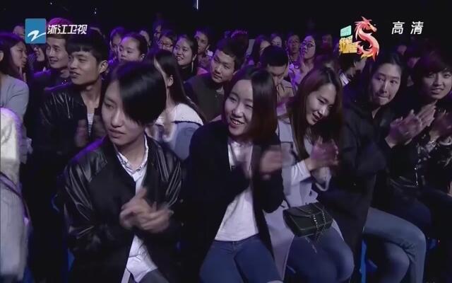20150413《我不是明星》:张咪惊喜现身  为舜文齐助阵