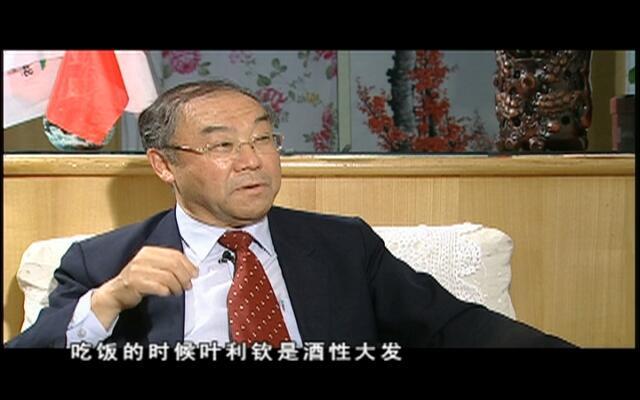 中国外交档案(四):黑云压城城不催