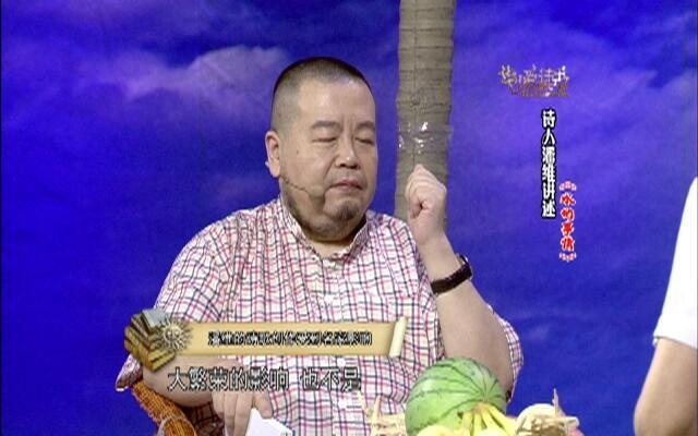 华少爱读书:诗人潘维