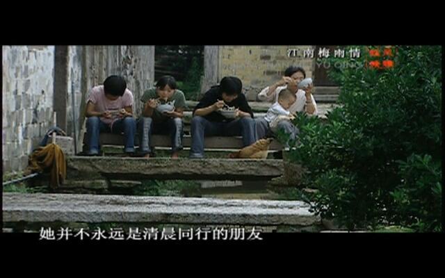风雅钱塘:江南梅雨情