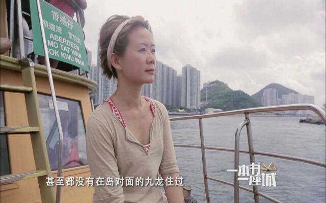 一本书一座城 香港:天工开物,旧物温柔
