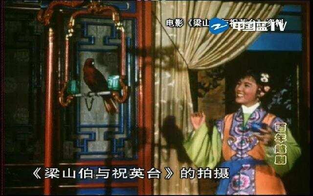 百年越剧(九):舞台中坚