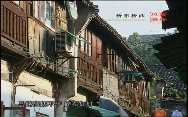 风雅钱塘:桥东桥西