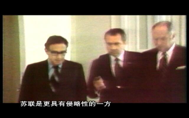 中国外交档案(十一):再见莫斯科—转折
