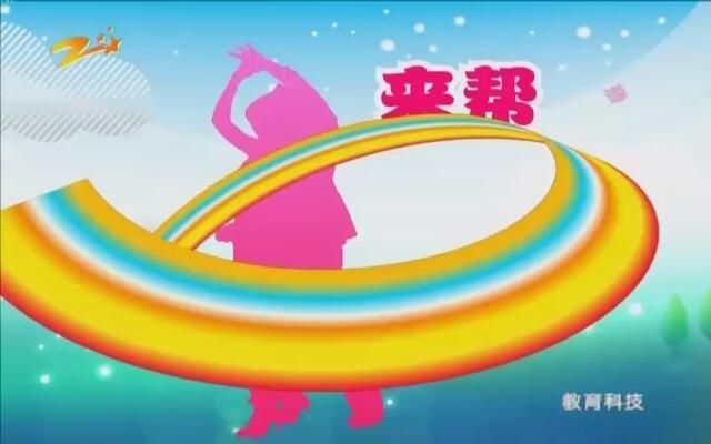 20150219《红娘姐妹花》:我的完美婚礼——金斌 安洁