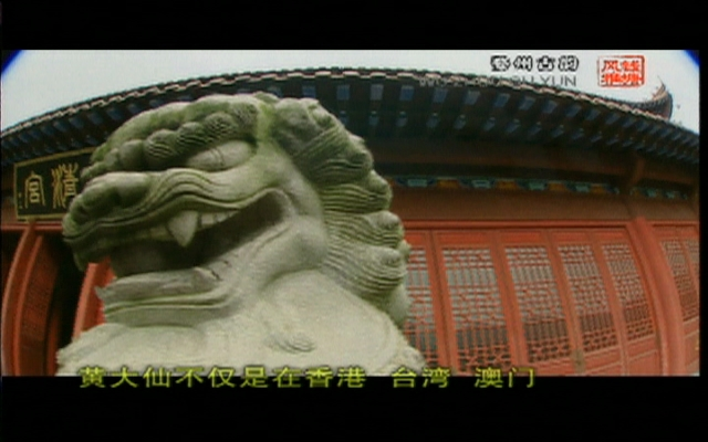 风雅钱塘:梅城问古