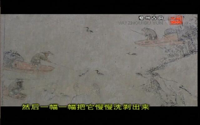 风雅钱塘:婺州古韵