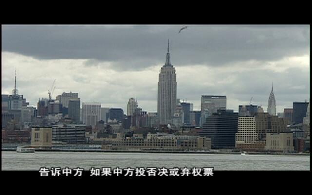 中国外交档案(二):斡旋中东
