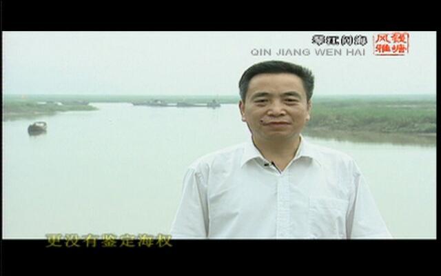 风雅钱塘:琴江问海