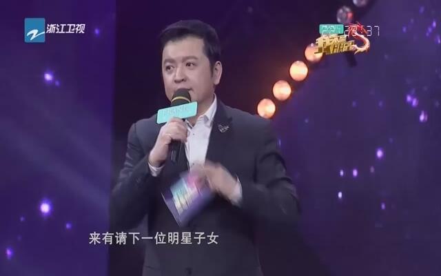 20150119《我不是明星》:孟翔——《蜗牛》