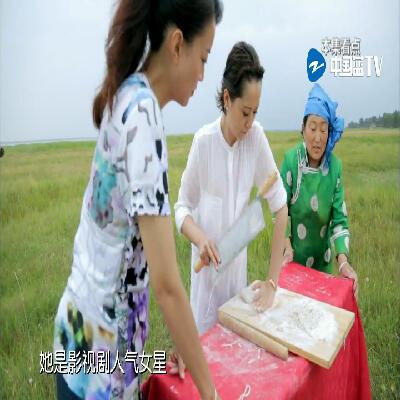 《十二道锋味》第9期:林丹豪宅首曝光秀厨艺 海清贴心照料