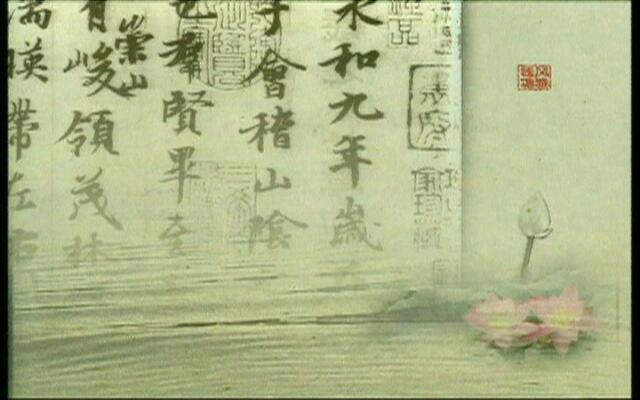 风雅钱塘:泰顺廊桥