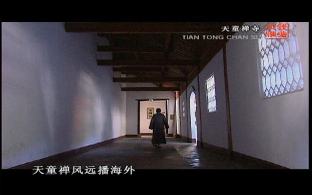 风雅钱塘:天童禅寺