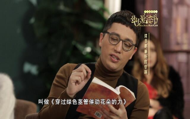华少爱读书:心灵鸡汤都是开水加鸡精?