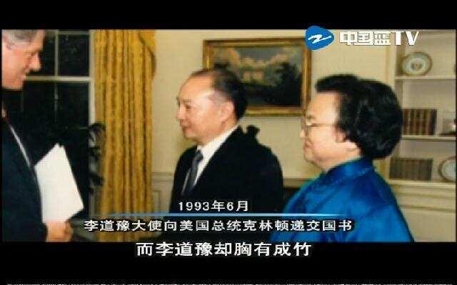 中国大使 李道豫