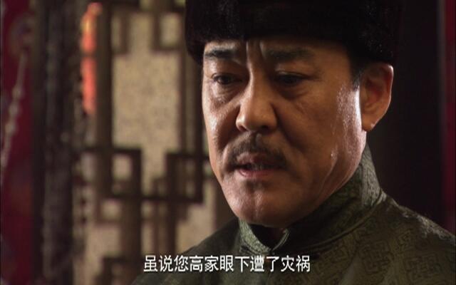 边关烽火情 第32集