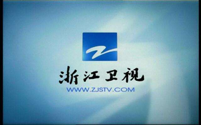 风雅钱塘:人间鲁迅(上)