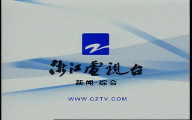 风雅钱塘:山阴蔡元培