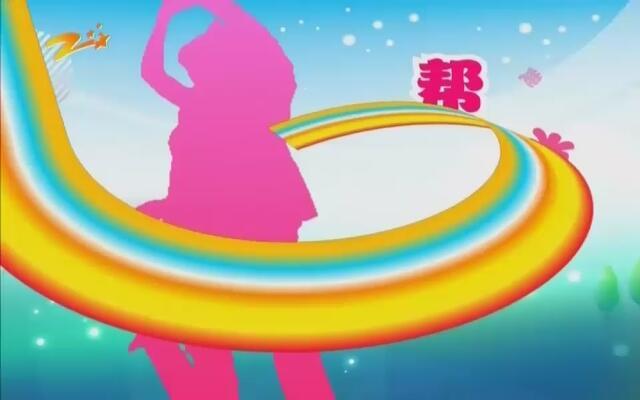 20150319《红娘姐妹花》:骆瑶相亲记